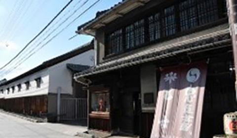 奥藤酒造郷土館