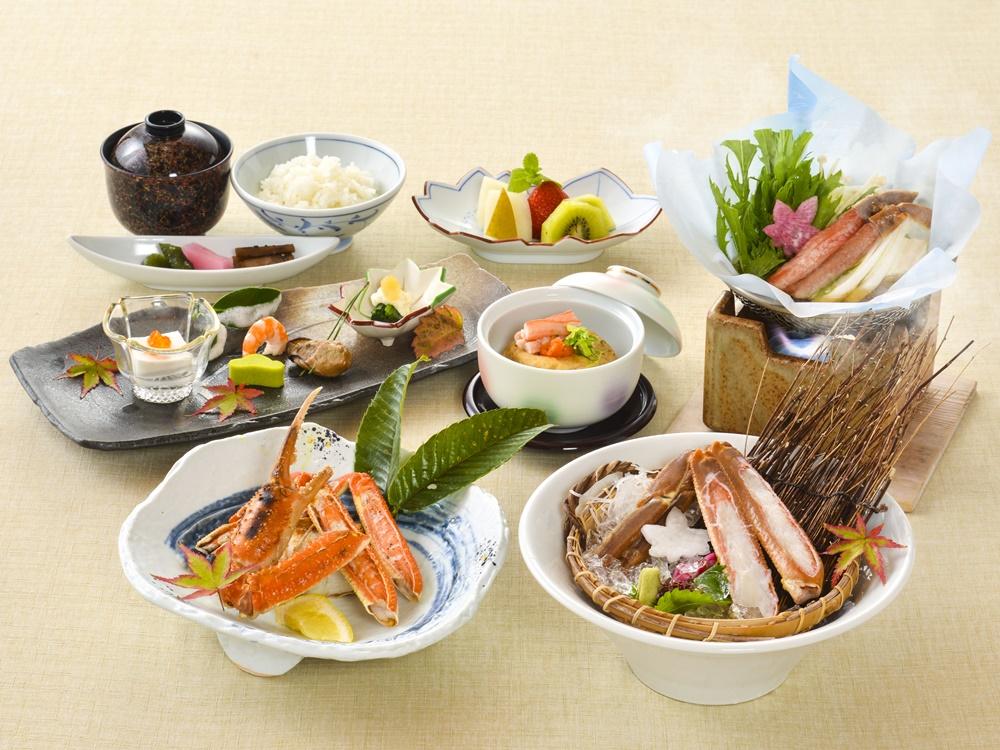 【夕食・朝食付】料理グレードアップ|ずわい蟹のフルコース かに特撰会席|3月迄