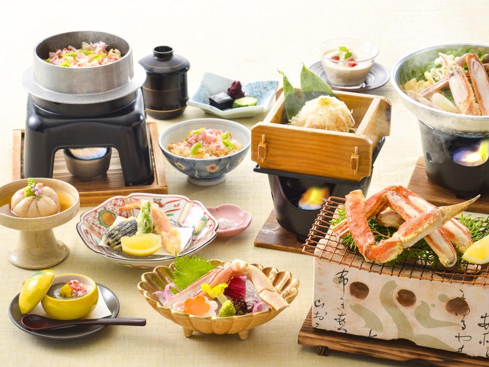 【夕食・朝食付】ずわい蟹を焼き・蒸し・お鍋などで楽しめる ズワイガニ特撰会席|季節限定