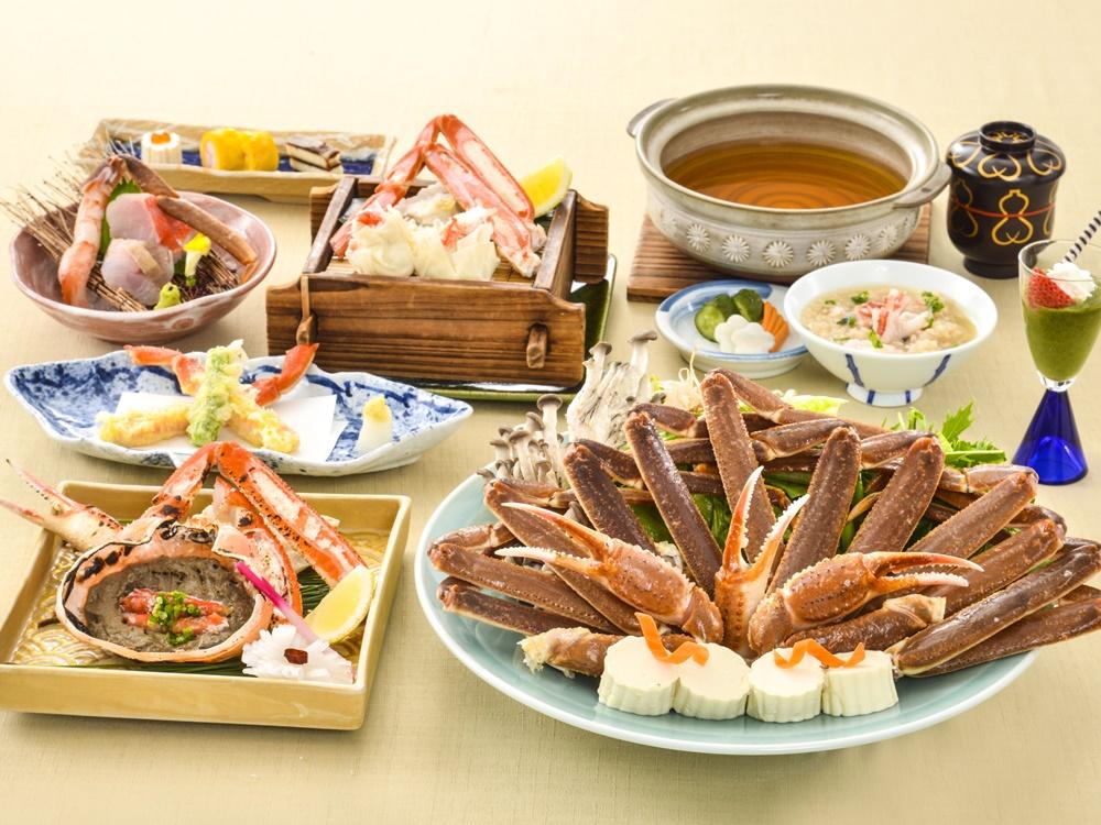 【夕食・朝食付】焼き・蒸し・天ぷら・お鍋でカニが楽しめる蟹尽くし特撰会席|3月まで