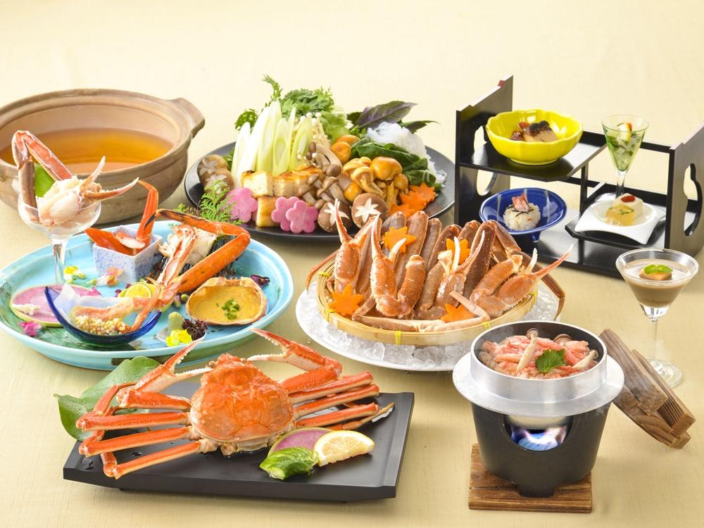 【夕食・朝食付】料理グレードアップ|蟹釜めしや茹でカニ姿付かにすき特撰御膳|3月迄