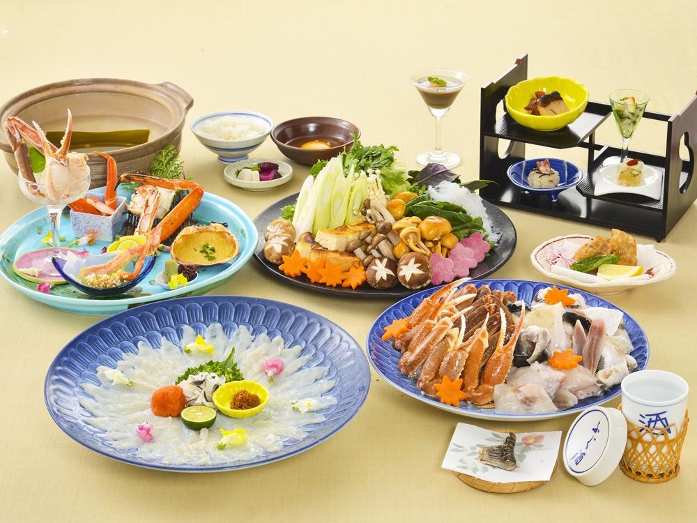 【夕食・朝食付】旬の贅沢 ふぐと蟹が一緒に味わえる フグかに特撰御膳|3月迄