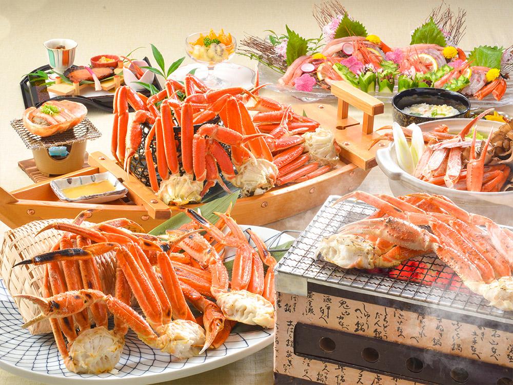 【夕食・朝食付】ズワイガニの焼きがに・茹でガニが、食べ放題『ずわい蟹特選御膳』|3月まで